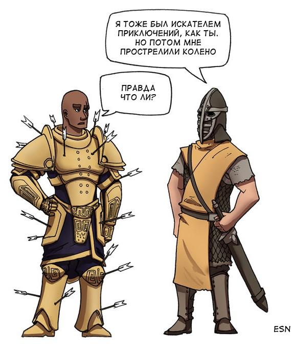 игры стражник