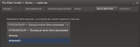 bethesda_dlc03_troll