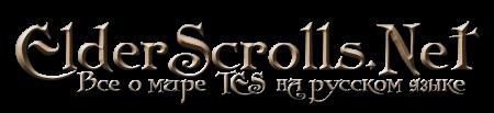 ESN_logo_2