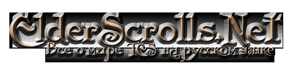 ESN_logo_21