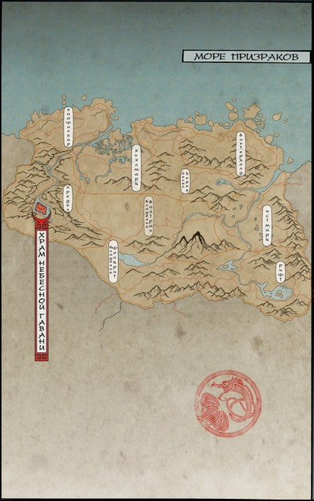 skyrim map_sky haven temple_rus