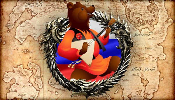 teso-rus