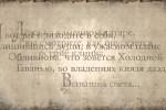 The Elder Scrolls Online Intro [RUS]