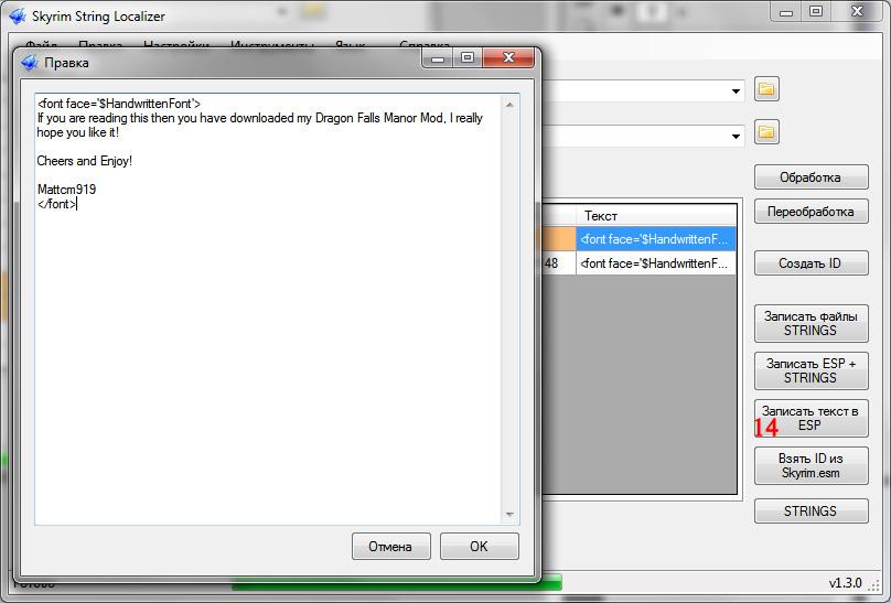 Программу для редактирование плагинов