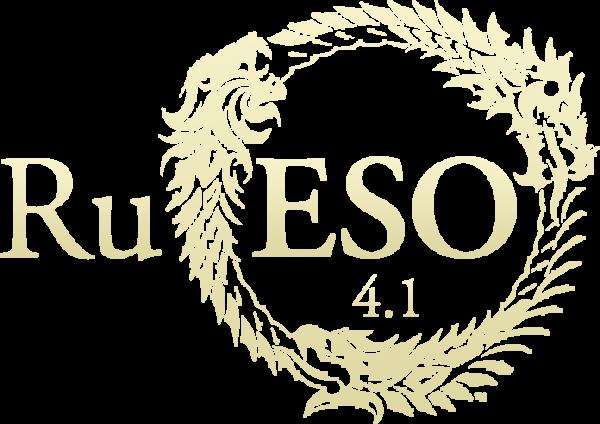 RuESO 4.1