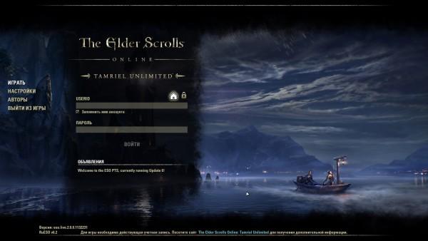 Обновленный экран входа в игру