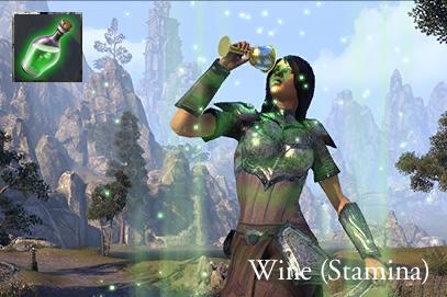 Вино (запас сил)