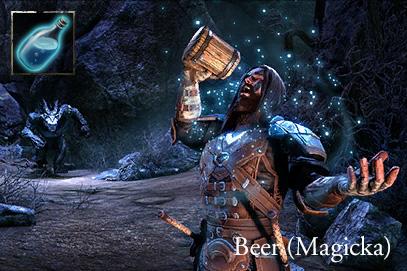 Пиво (магия)