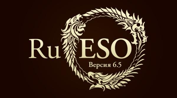 logo-6.5