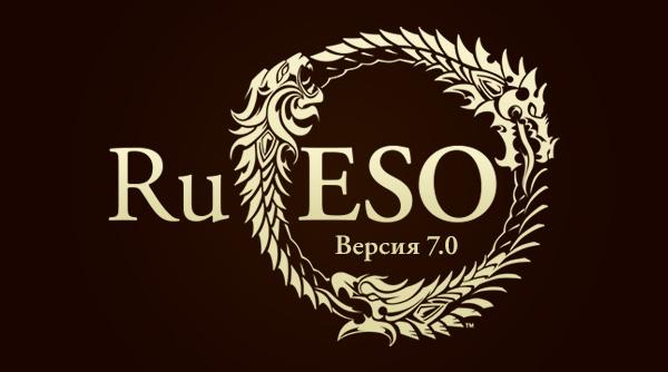 RuESO 7.0