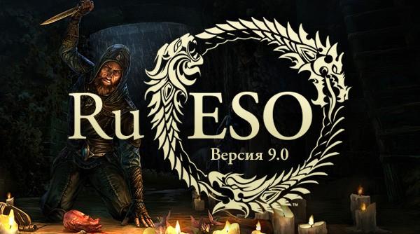 logo-9.0