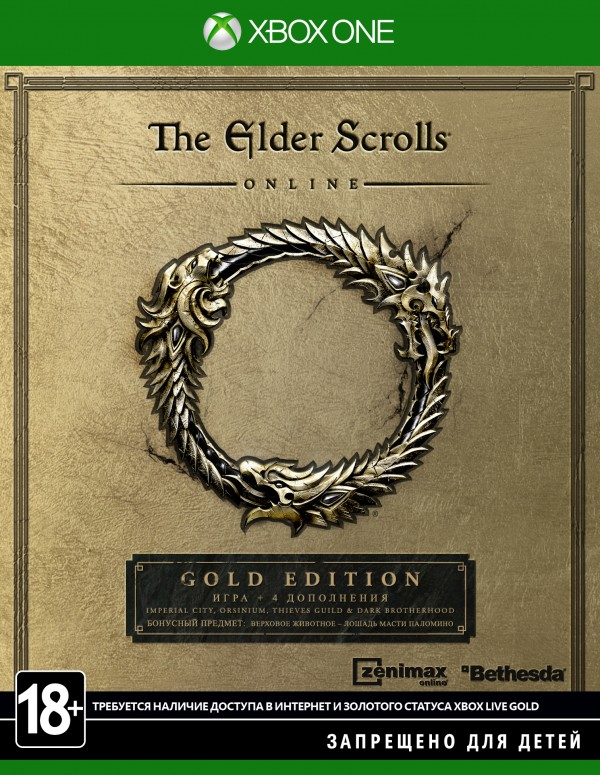 ESOGold_ONE_pack_RUS_1467801455