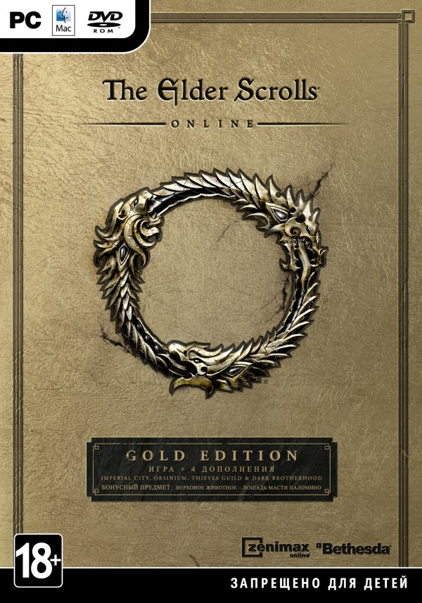 ESOGold_PC_pack_RUS_1467801457