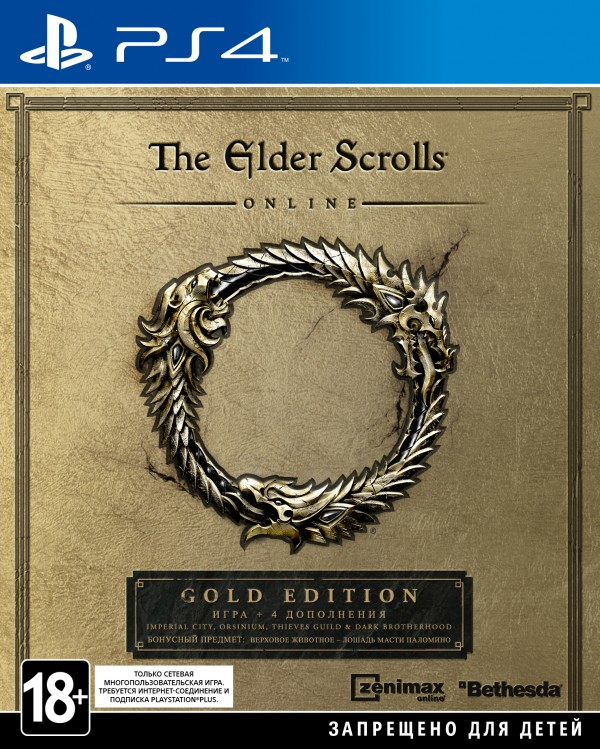 ESOGold_PS4_pack_RUS_1467801458