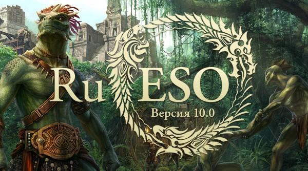 logo-10.0