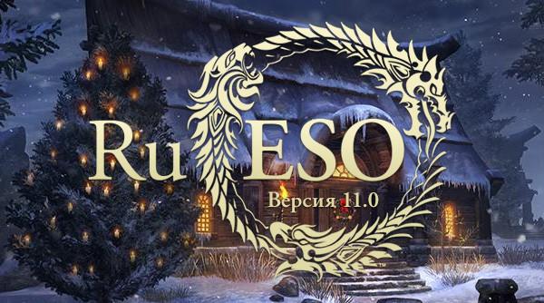 logo-11.0