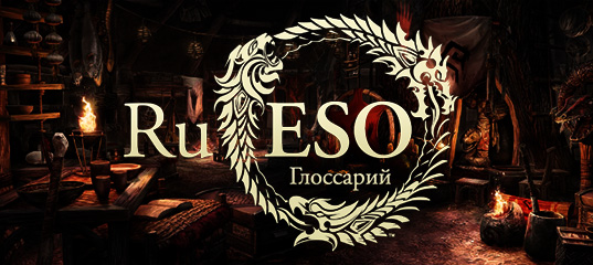 logo-gl2