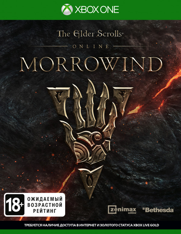 ESO-Morrowind_ONE_boxfront_RUS_rp_1485873217