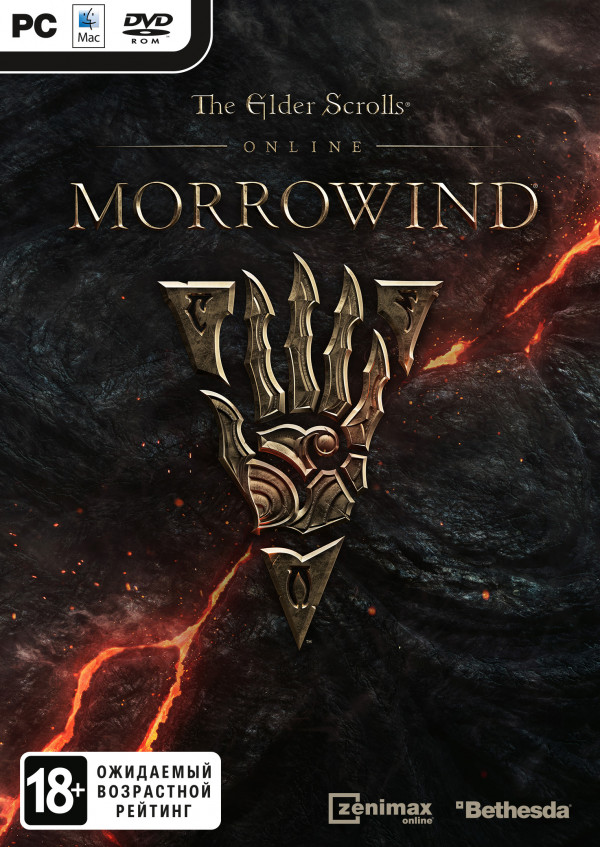 ESO-Morrowind_PC_boxfront_RUS_rp_1485873254