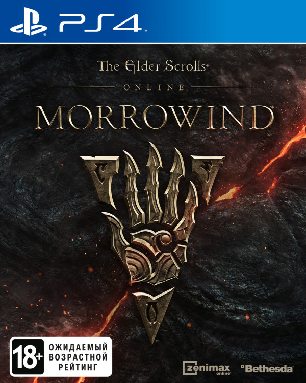 ESO-Morrowind_PS4_boxfront_RUS_rp_1485873272