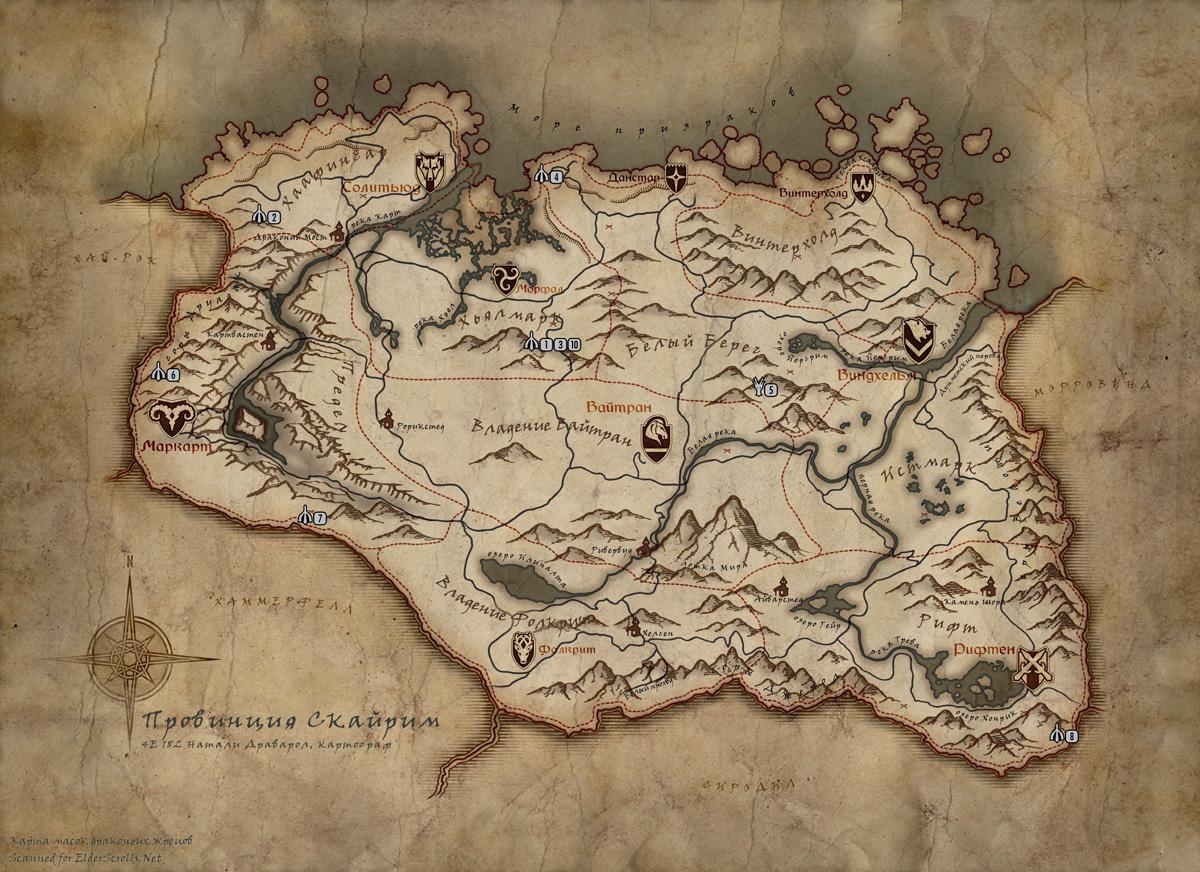 Skyrim 5 | Где найти маски драконьих жрецов? Ответ тут